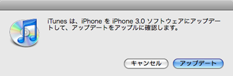 Iphone_30_2