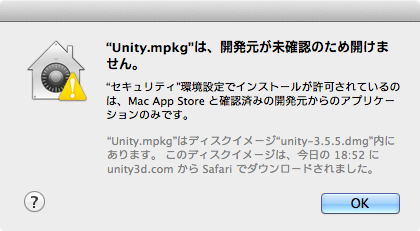 Unityinsterror